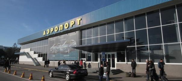 Aeroport_Simferopol_za_2015_god_voshel_v_pyate_1.jpg