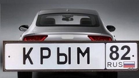 Segodnya_Krym_aktivno_menyaet_ukrainskie_avtomobil_1.jpg
