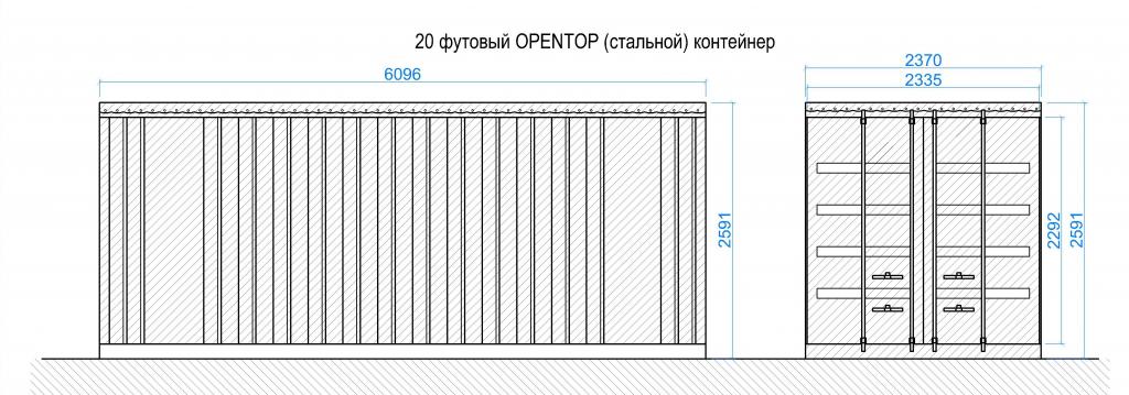 20foot_opentop_tex