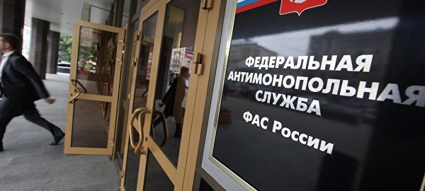 Na_pereprave_port_Krymport_Kavkaz_FAS_podnimet_ta_1.jpg